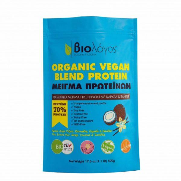 Organic Blend Protein | Biologos Vegan - 500gr