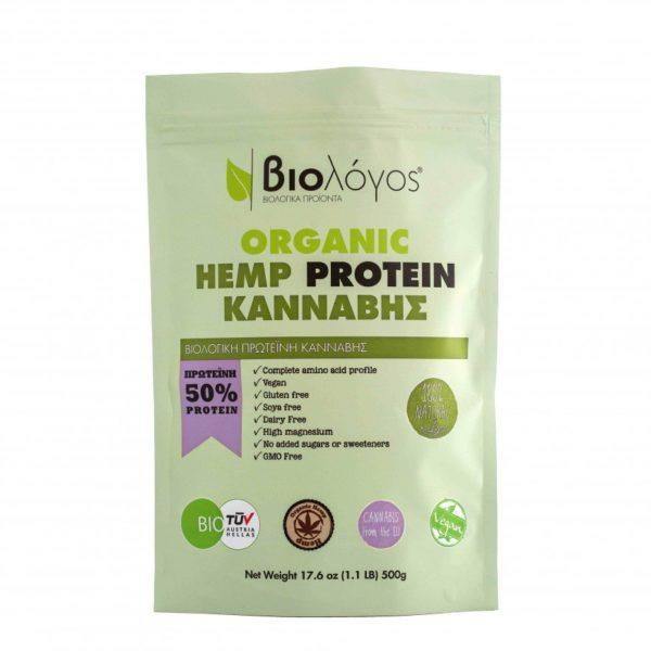 Organic Hemp Protein 500gr