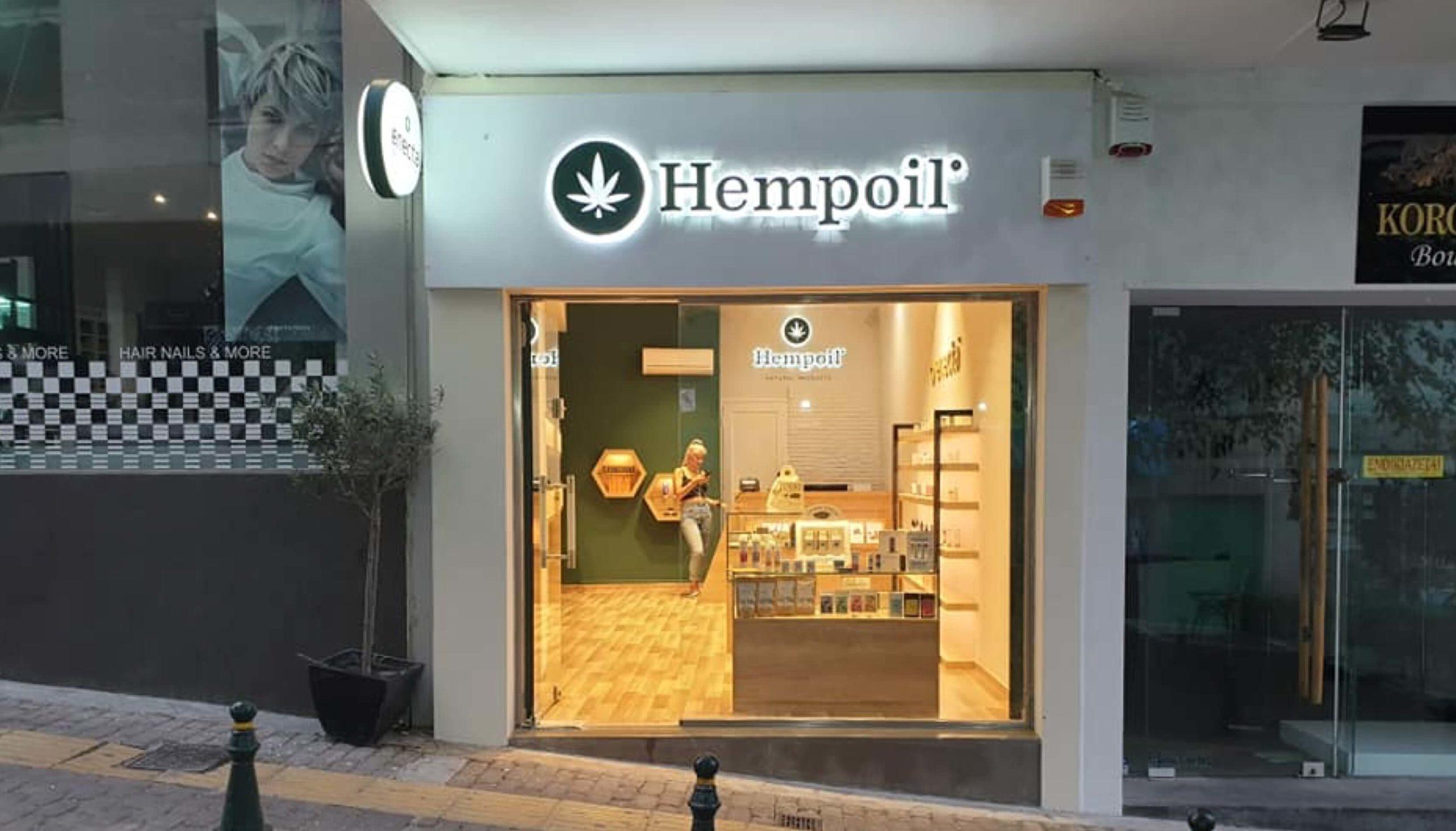 Hempoil® Franchise | Hempoilshop®