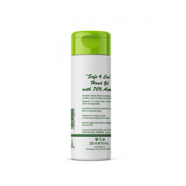 Antiseptic Gel with 70% alcohol in 250ml packaging