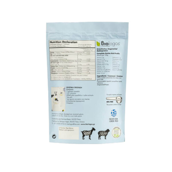 """Biologos"" Greek Goat and Sheep Whey Protein Concentrate Powder- 500gr back side dietary info."