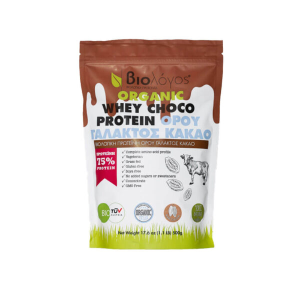 Greek Organic Whey Protein Choco, 500grams Ideal for vegetarians, muscle growth, muscle mass, and a balanced