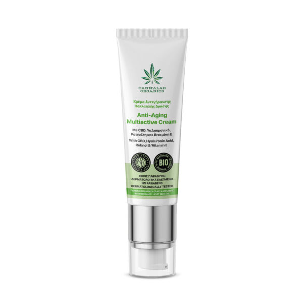 Cannalab Organics Multiactive Anti-Aging Cream With CBD, Hyaluronic Acid, Retinol & Vitamin E - 45ml - product photo
