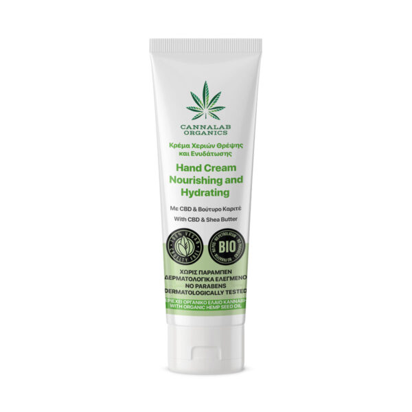 Cannalab Organics Nourishing & Hydrating Hand Cream With CBD & Shea Butter product image
