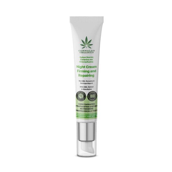 Cannalab Organics Κρέμα Νυκτός Σύσφιξης & Επανόρθωσης με CBD, Ρετινόλη & Βούτυρο Καριτέ - 45ml φωτογραφία προϊόντος