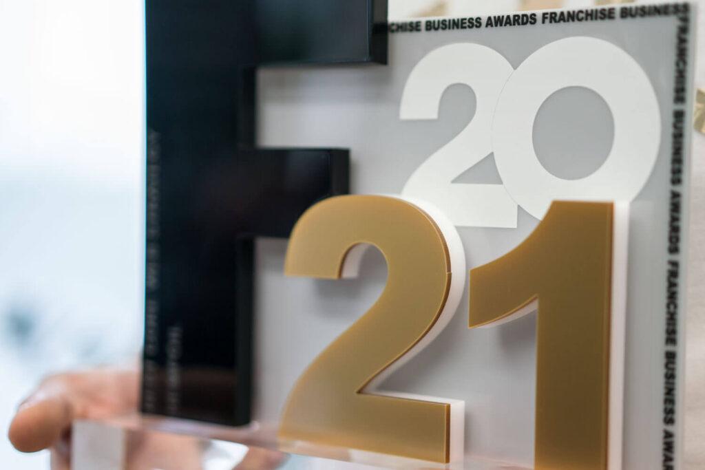 Βραβεία Franchise business awards βραβείο Hempoil® Νούμερο ένα eshop προϊόντων κάνναβης.