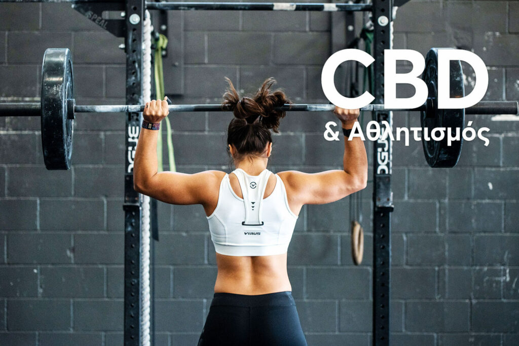 Athlete lifting heavy weights. CBD cannabis oil nutritional supplement